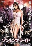 img_ゾンビ・ブライド[DVD]
