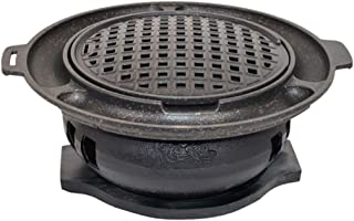 Guoguocy BBQ Barbeque Barbecue Grill,Cast Iron Barbecue Meat Stove,Variety of Grilled Grills,Smoke-Free Charcoal Grill,Ind...