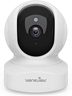 Wansview ネットワークカメラ 1080P FHD 200万画素 ベイビーモニター WiFi IPカメラ ワイヤレス屋内防犯カメラ ペットカメラ ベビー/老人/ペット見守り 動体検知 双方向音声 暗視撮影 録画可能