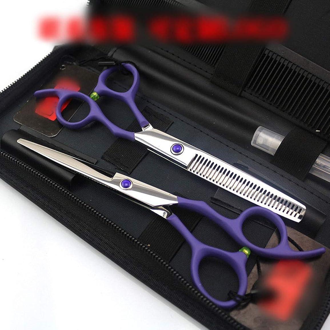 Hairdressing 6.0インチの紫色の専門の理髪はさみ、平はさみ+歯のせん断の美容院のはさみ理髪道具の毛の切断はさみのステンレス製の理髪師のはさみ (色 : 紫の)
