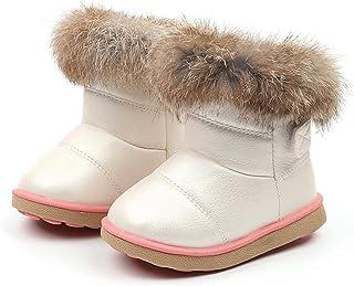 子供靴 スノーブーツ 子供 幼児 ウォームブーツ シューズ 男の子 女の子 ブーティー 赤ちゃん靴 ベビーシューズ 運動靴 通学履き 赤ちゃん 温かい 滑り止め 綿 靴 履き心地いい 記念日 誕生日 プレゼント 出産お祝い 12.5cm-17.5cm