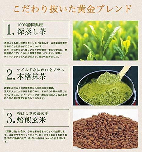 『まるごとさんかく茶ポット用 (100個入)』の5枚目の画像