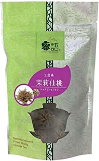 日本緑茶センター 茶語工芸茶 茉莉仙桃 25g
