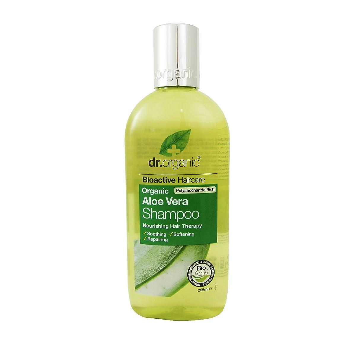 化学薬品にぎやか壊れたDr.organic Organic Aloe Vera Shampoo 265ml [並行輸入品]