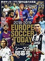 EUROPE SOCCER TODAYシーズン開幕号 2018ー2019 (NSK MOOK)
