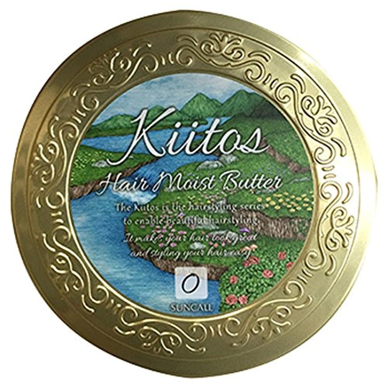 先例第軽食SUNCALL (サンコール) キートス ヘアモイストバター 85g