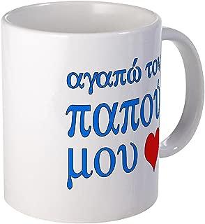 CafePress I Love Grandpa (Greek) Mug Unique Coffee Mug, Coffee Cup