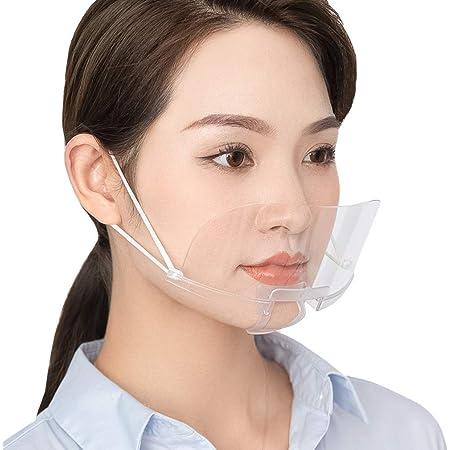 【日本メーカー保証】 unifiss 透明 シールド マスク 洗える 個別包装 10枚入り マウスシールド クリアマスク