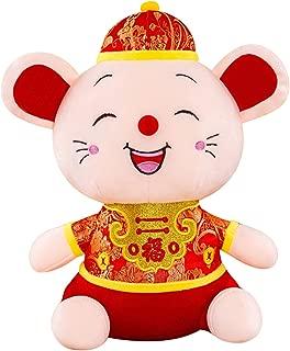 Ruzucoda Plush Happy Rat Mouse Stuffed Animals Toys 2020 Chinese New Year Zodiac Animal Mascot Gifts Red 11 Inches