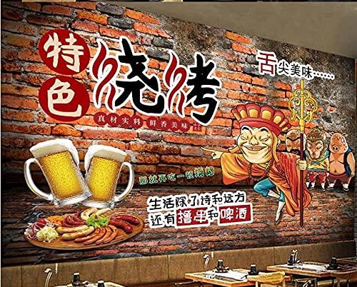 Papel Tapiz Mural 3D Destacados Brocheta De Barbacoa Wallpaper Music Brocheta Bar-430Cmx300Cm