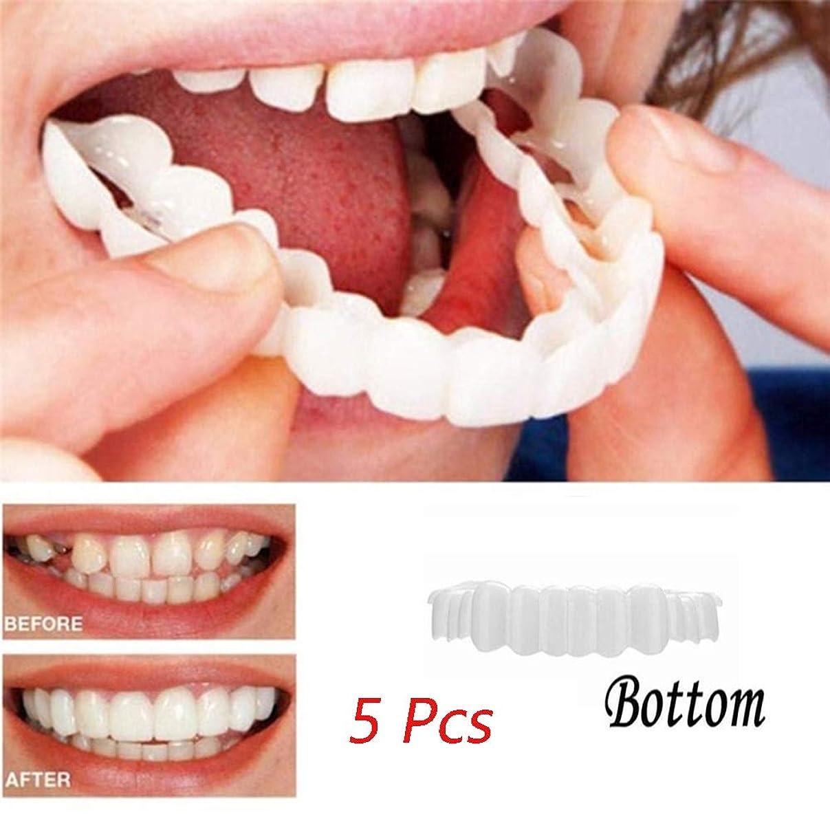 誕生ゴム期限切れ突き板歯5ピースインスタントスマイル歯ホワイトニング歯スナップ化粧品義歯底化粧品突き板ワンサイズフィット最も快適な下突き板