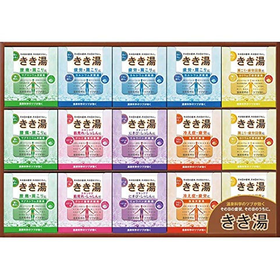 ソーセージ仮称香ばしい【ギフトセット】 きき湯オリジナルギフトセット KKY-50C