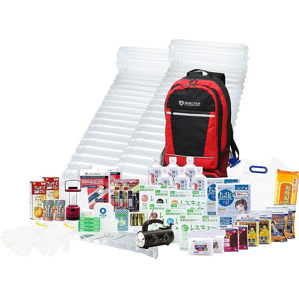 LA?PITA 防災セットSHELTERプレミアム2人用(レッド) 防災グッズセット 災害対策 非常用持ち出し袋