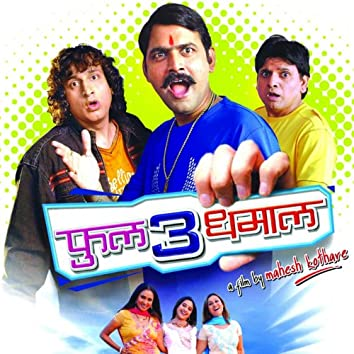 Full 3 Dhamaal (Original Motion Picture Soundtrack)