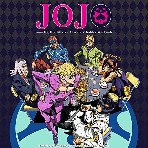 JoJo's Bizarre Adventure Season 4 Volume 1 Golden Wind