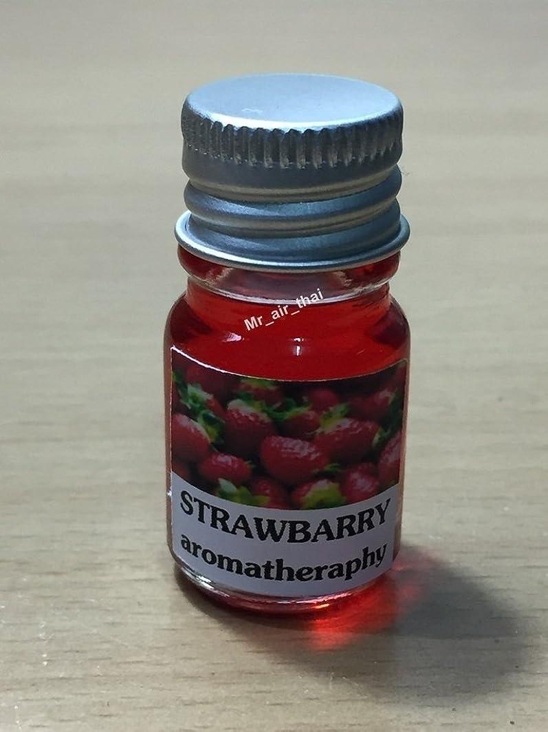 連続した内訳プライバシー5ミリリットルアロマイチゴフランクインセンスエッセンシャルオイルボトルアロマテラピーオイル自然自然5ml Aroma Strawberry Frankincense Essential Oil Bottles Aromatherapy Oils natural nature