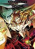 誓約のフロントライン(4) (少年マガジンエッジコミックス)