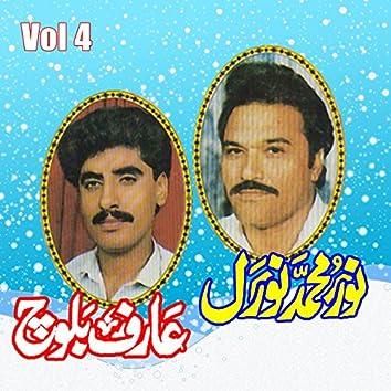 Noor Muhammad / Arif Baloch, Vol. 4