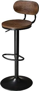 Pivotant Tabouret de Bar x 1 Réglable Tabouret Bar Tabouret Bar Cuisine Industriel Chaise de Bar avec Dossier Rétro Tabour...