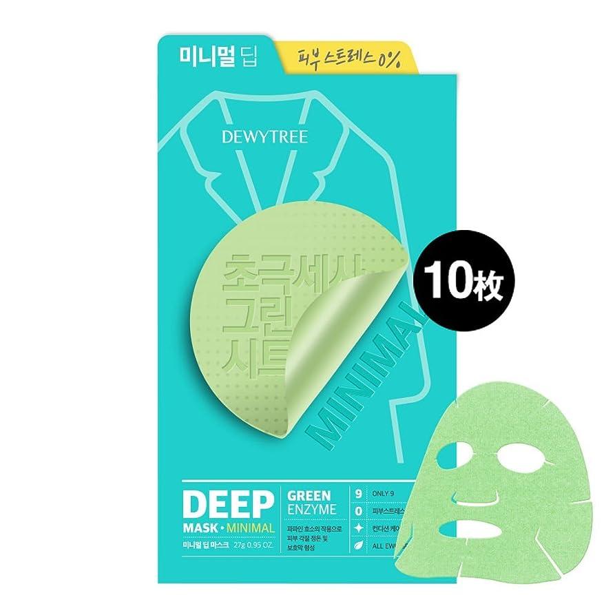 静脈頑丈研究(デューイトゥリー) DEWYTREE ミニマルディープマスク 10枚 Minimal Deep Mask 韓国マスクパック (並行輸入品)