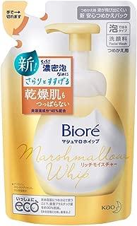 Biore Marshmallow Whip Facial Washing Foam Rich Type - Refill 130ml