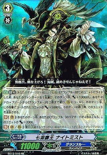 [Karten Kampf    Vanguard] Nanami Overlord Nachtnebel RR  absolute Epidemie Ryoran  bt13-016