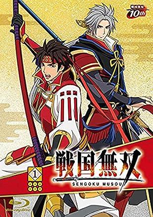 戦国無双BD 1 [Blu-ray]