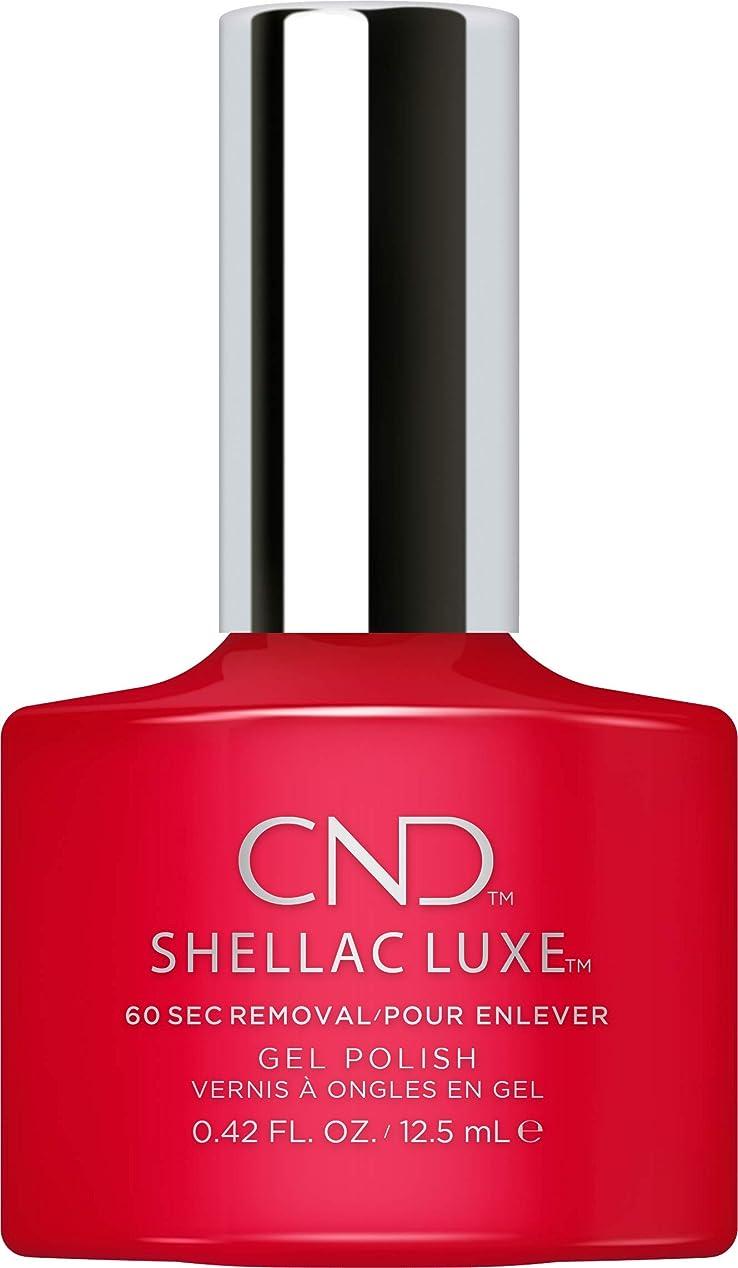 言い訳刃威信CND Shellac Luxe - Liberte - 12.5 ml / 0.42 oz