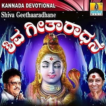 Shiva Geethaaradhane