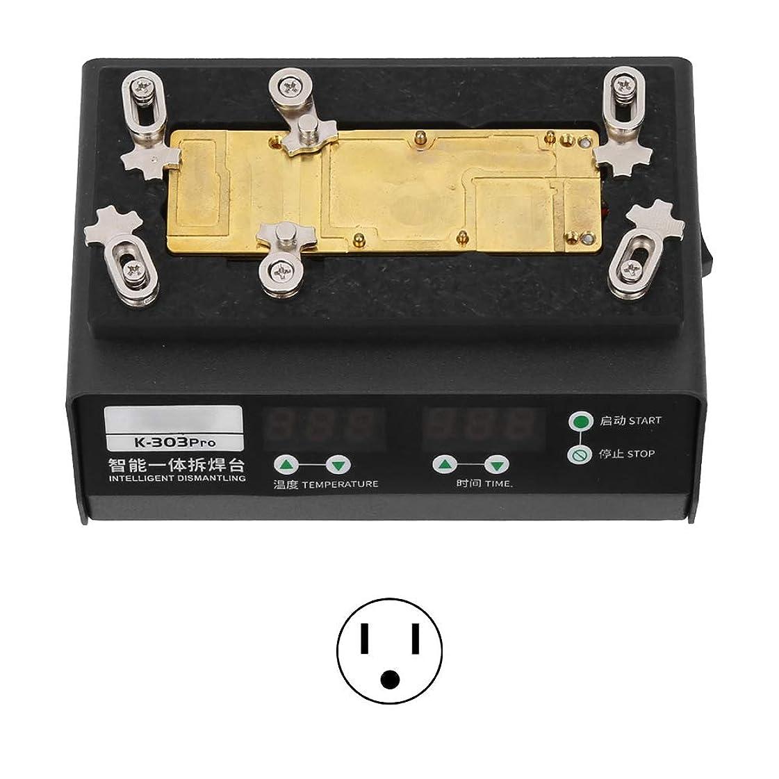 廃棄ウェイターネックレットはんだ除去ステーション、AC 110?240V K-303pro電話マザーボード修理ツール用スマートはんだ除去ステーションキットはんだステーション(US Plug)