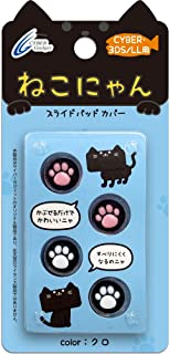 Best replace 3ds circle pad Reviews