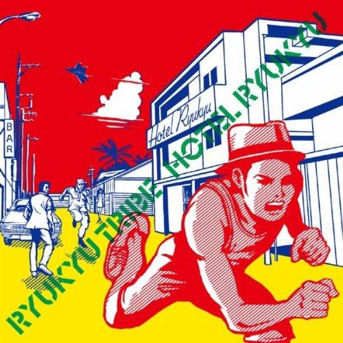 メランコリック Summer Dayz (Prod. あるかり)
