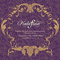 Kalafina Live Tour 2014 at Tokyo International Forum Hall A by Kalafina (2016-01-20)
