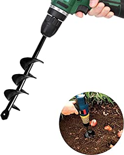 SuperThinker Auger Drill Bit, Garden Plant Flower Bulb Auger Rapid Planter for Planting Bulb Seedlings&Bedding Plant Auger for 3/8