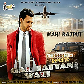 Reply to Gal Jattan Wali