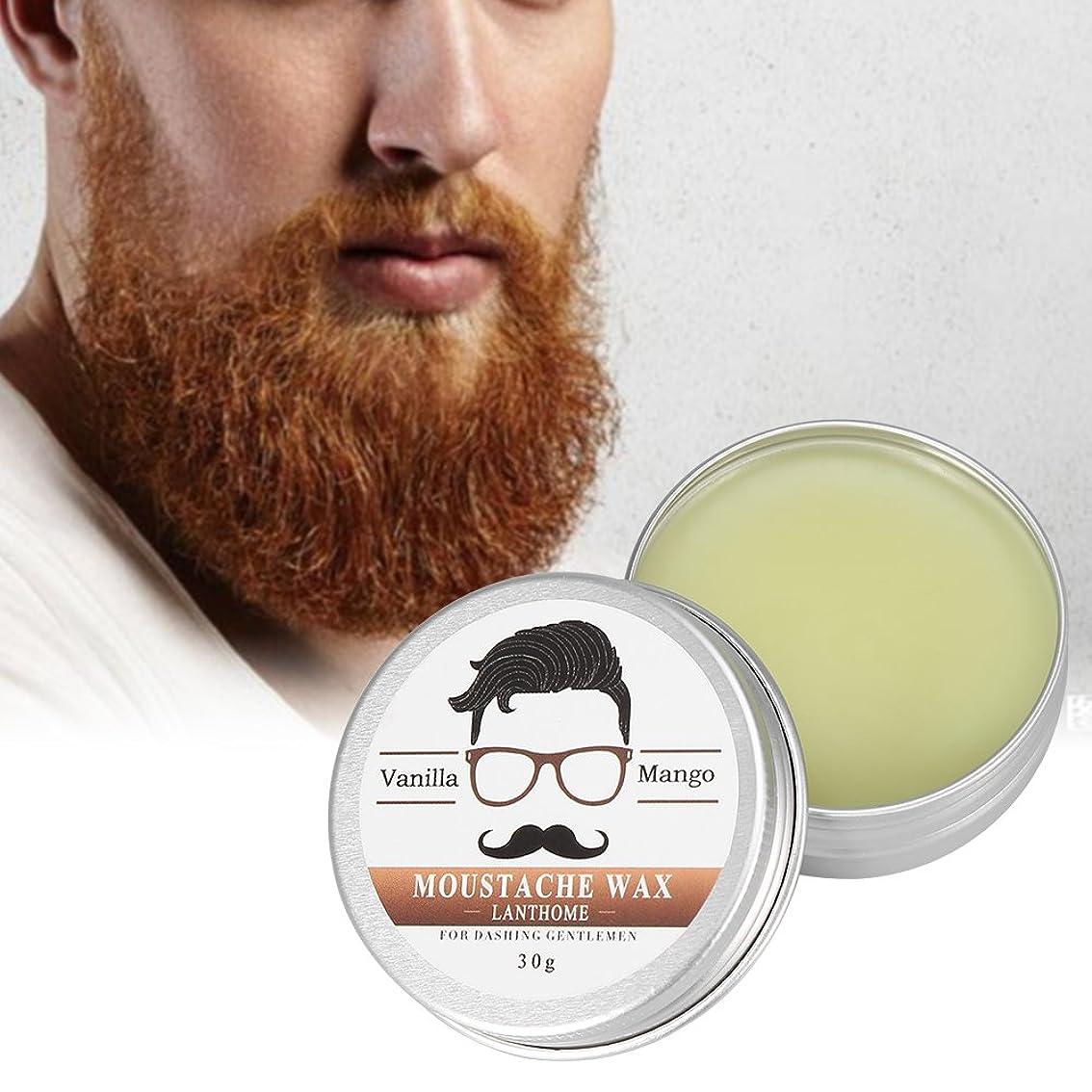 ピンク退院痛みビアードワックス ひげクリーム 口髭用 ワックス バーム 男性用 保湿 滋養 ひげ根 ケア