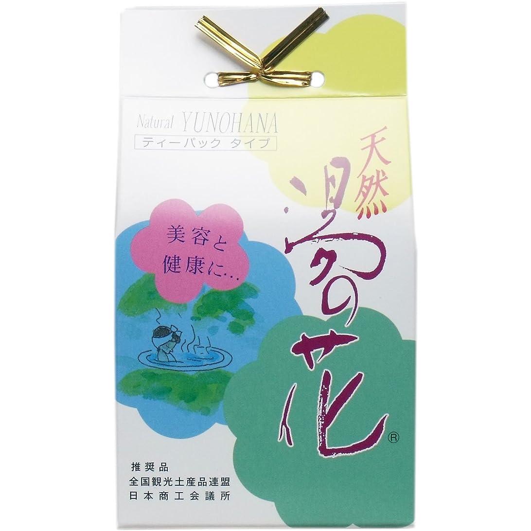 嵐の辞書ダンス天然湯の花 KTS (15g × 3包)