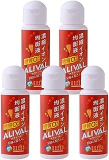 熱中症対策・スポーツのミネラルイオン濃縮液 - 濃縮イオン均衡液ALIVAL(アライバル)50ml×5本 飲料に入れるだけ 糖分・カロリー・添加物ゼロ ※発酵スーパーモリンガ40粒付き