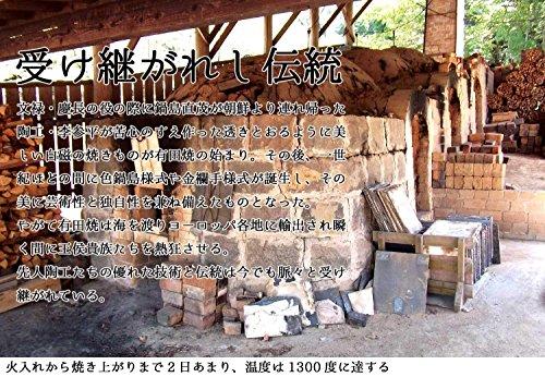 藤井錦彩窯『窯変金彩湯呑みペアセットB』