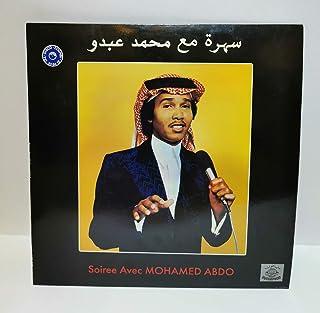 Mohammed Abdo Classic Vinyl Record Arabic Music Songs (Saudi Arabia) NOT audio music CD/اسطوانة محمد عبده