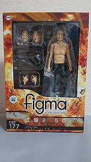 figma 江頭2:50 YouTube エガちゃんねる