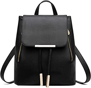 Womens Bag Backpack Purse PU Leather Zipper Bags Fashion Casual Rucksack Satchel and handbag