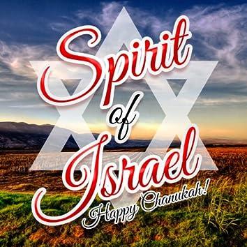 Spirit of Israel - Happy Chanukkah!