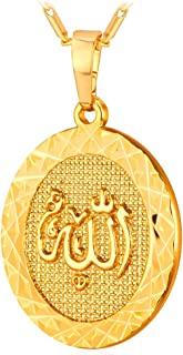 U7 Men Women Platinum / 18K Gold Plated Allah Pendant With 22 inch Link Chain Necklace