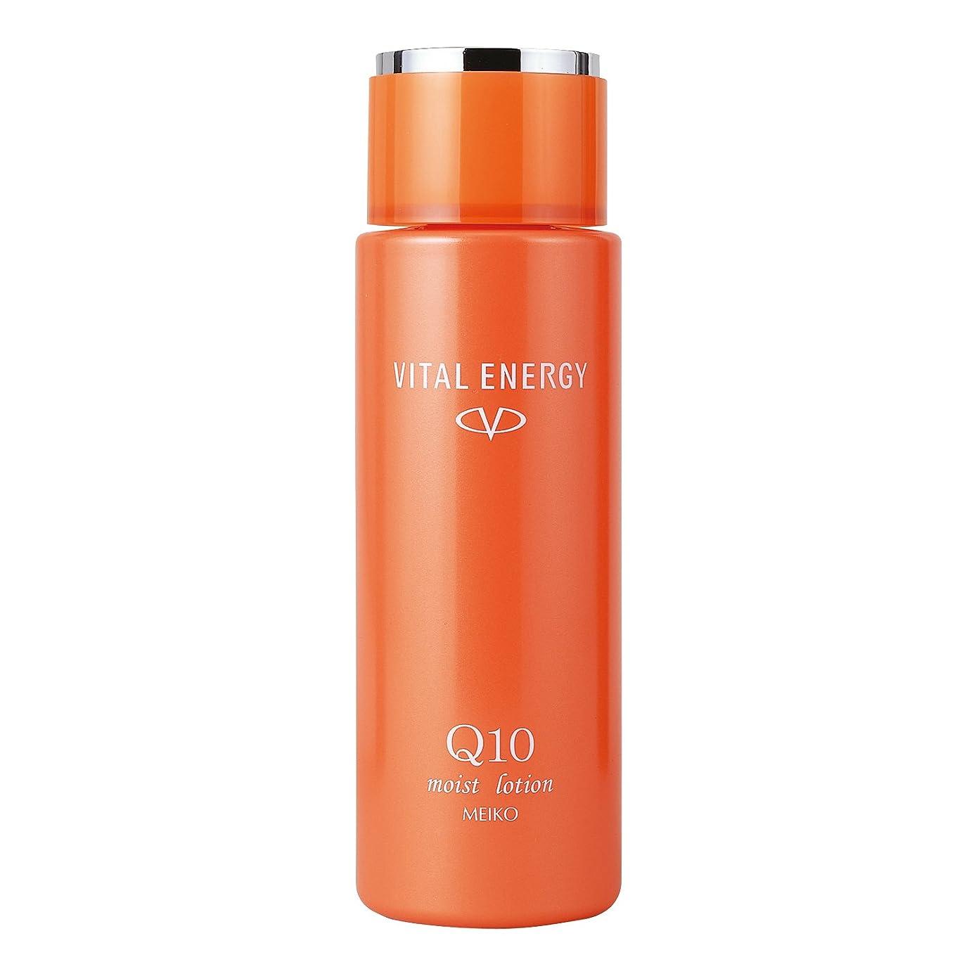 十分にスタンドパパ化粧水 モイストローション (保湿化粧水 ローション コエンザイム Q10 ヒアル口ン酸 乾燥 ハリ) 【バイタルエナジー】