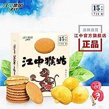 2018 New JZJT Monkey biscuits Cookies 720g/box ?? ????720g/? 15?? ???? ????? ?????? ????