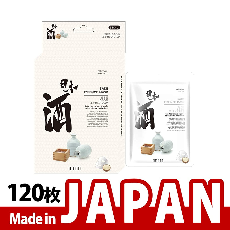 手順クアッガふりをするMITOMO【JP512-E-5】日本製シートマスク/6枚入り/120枚/美容液/マスクパック/送料無料