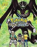 Pokemon: Sun & Moon, Vol. 10 (Pokémon: Sun & Moon)