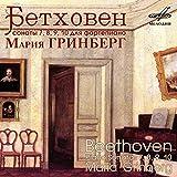 """Piano Sonata No. 8 in C Minor, Op. 13 """"Pathétique"""": I. Grave - Allegro di molto e con brio"""