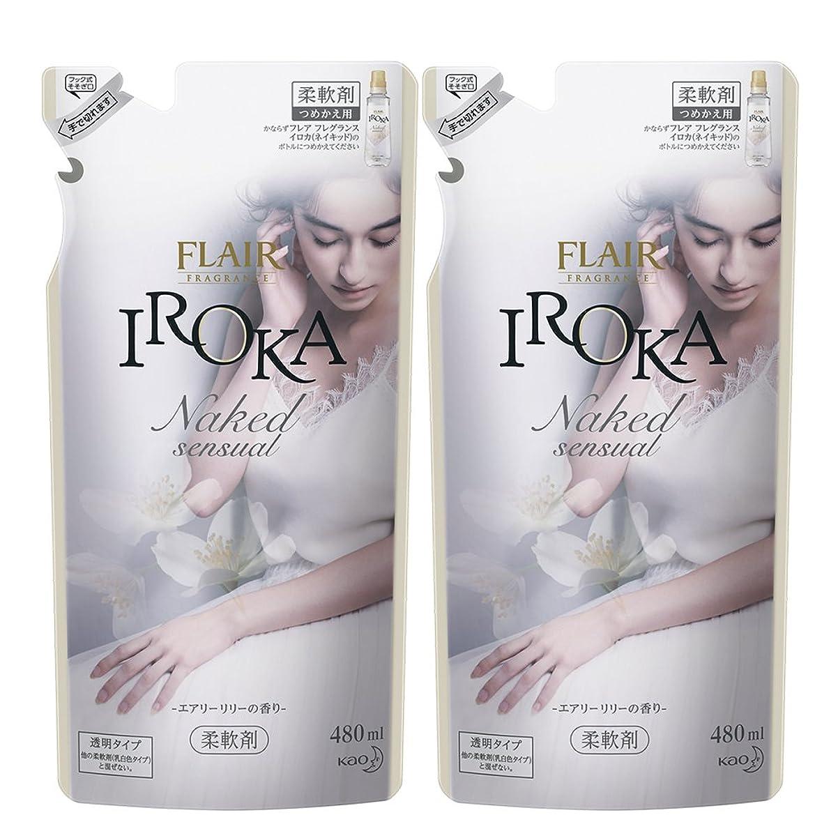 準備揺れる警官【まとめ買い】フレアフレグランス 柔軟剤 IROKA(イロカ) NakedSensual(ネイキッド センシュアル) 詰め替え 480ml×2個
